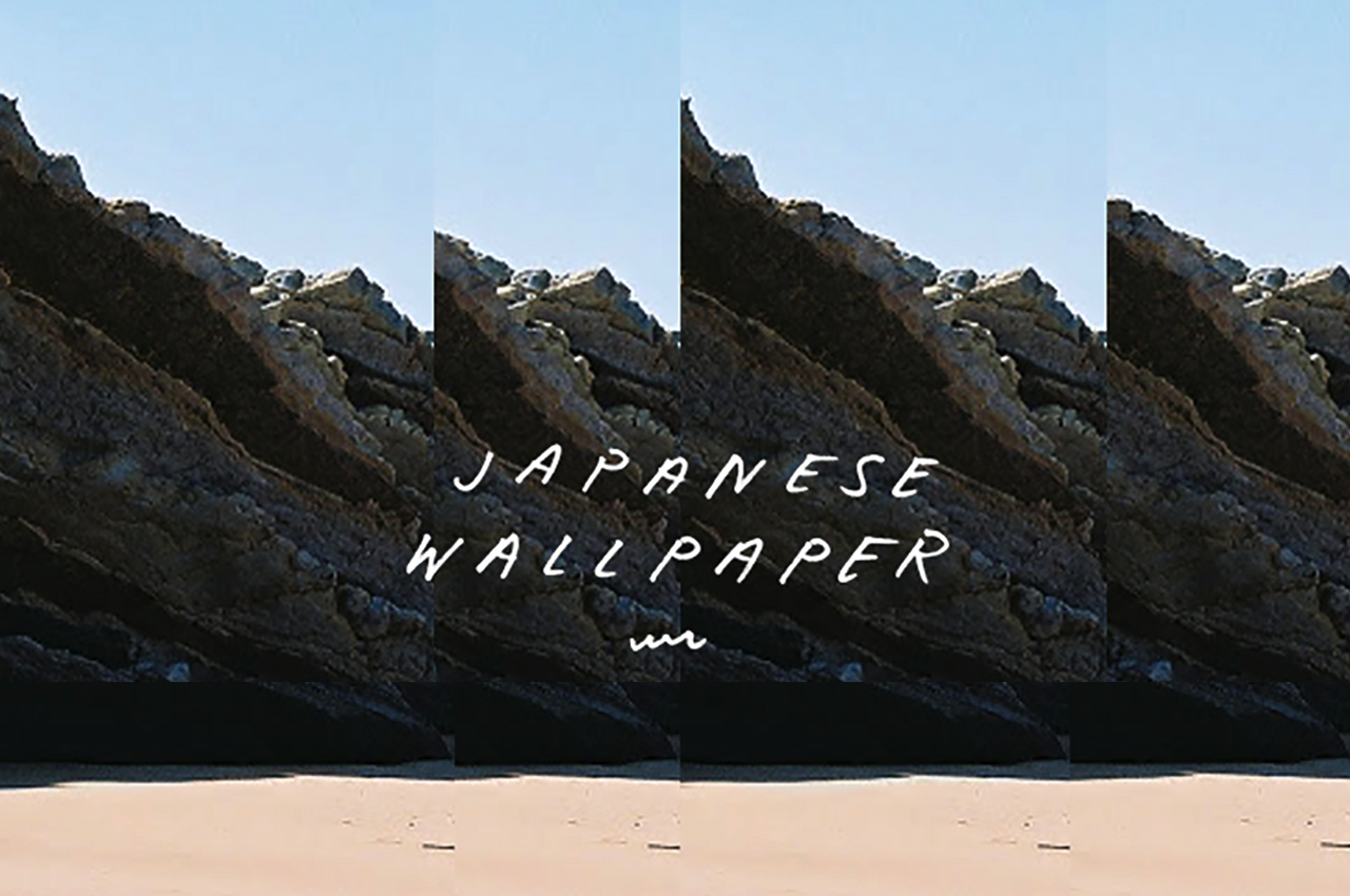 Song Of The Week Between Friends By Japanese Wallpaper