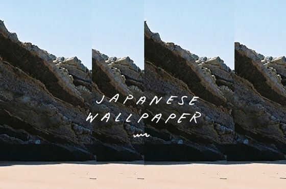 Japanese Wallpaper Art